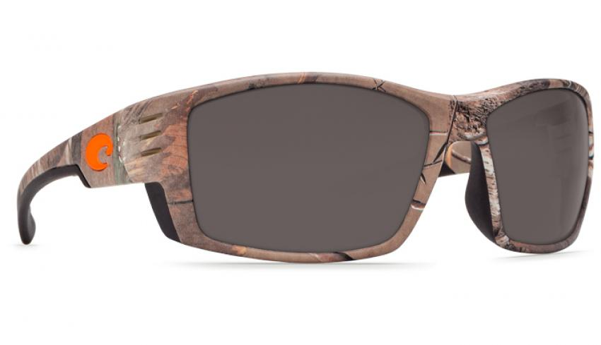 d959ebc59b3 Hottest Camo Fishing Sunglasses You Should Know About